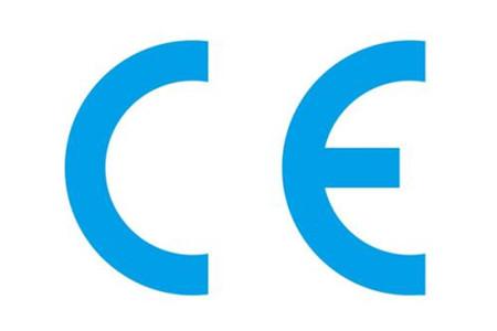 电子产品CE认证怎么办理?周期多久?