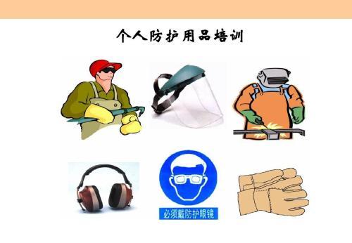 个人防护CE认证(PPE指令)怎么办理?