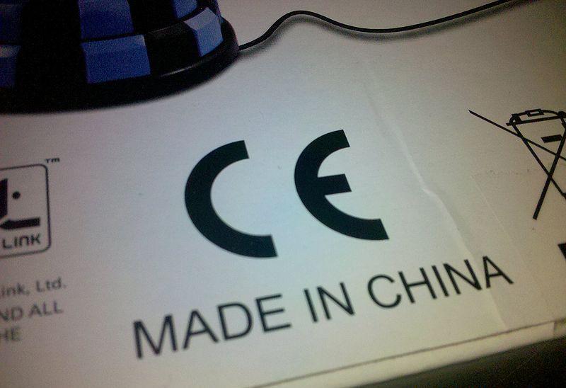 欧盟CE认证怎么办理?周期多久?