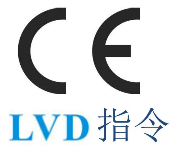 办理CE认证需要什么资料?