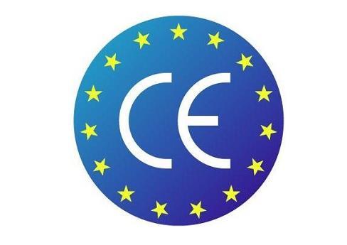 电动牙刷CE认证怎么办理?