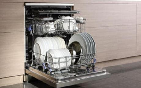 洗碗机质检报告代办周期?